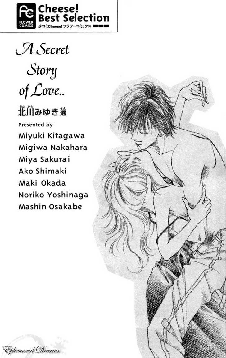 Oya Niwa Naisho no Koimonogatari 6 Page 1