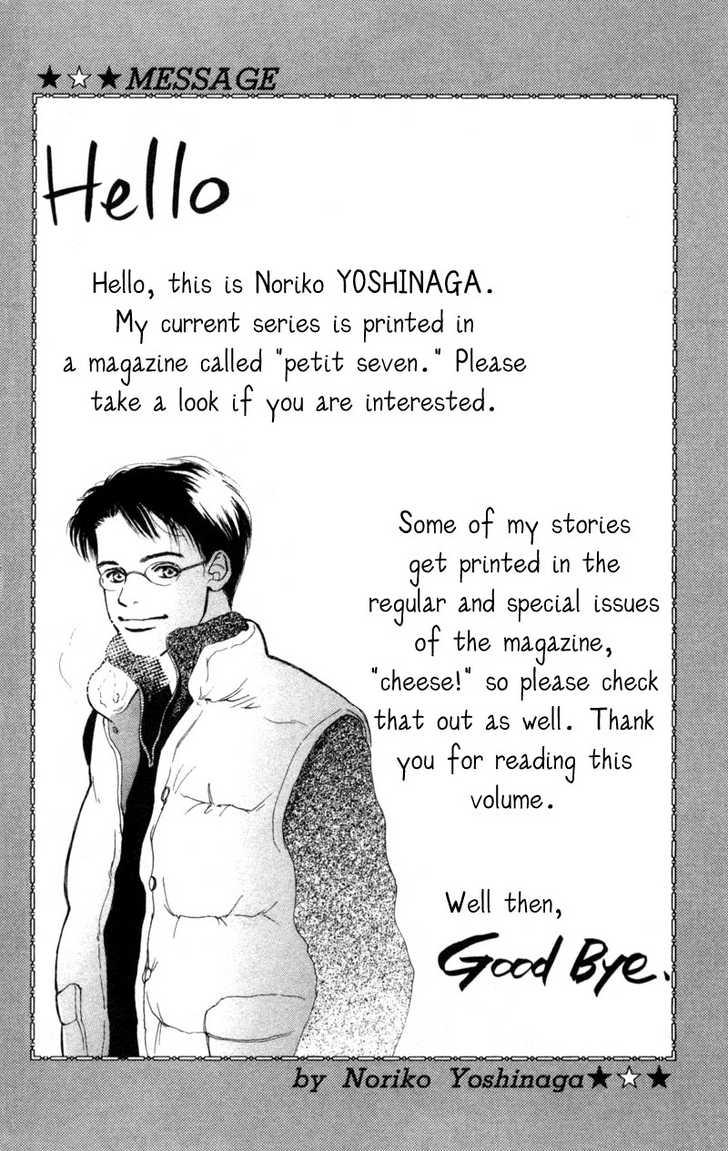 Oya Niwa Naisho no Koimonogatari 6 Page 2