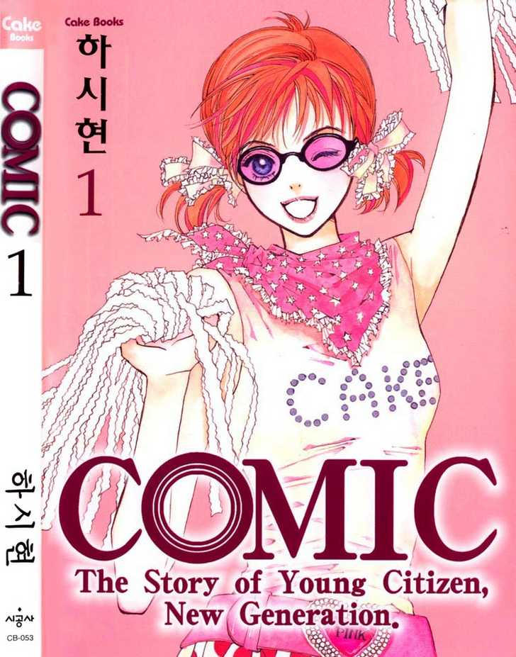 Comic 1.1 Page 1