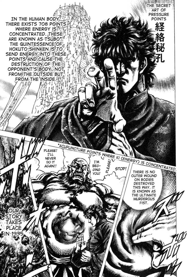 Fist of the Blue Sky 2 Page 2