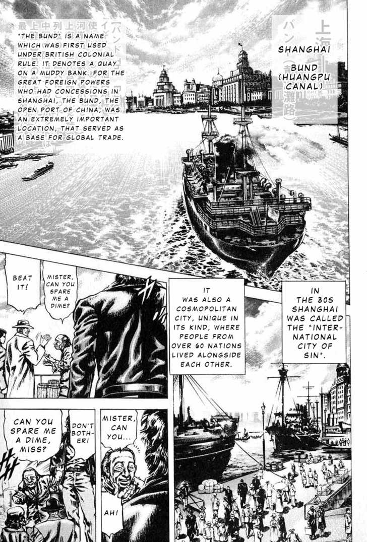 Fist of the Blue Sky 10 Page 1