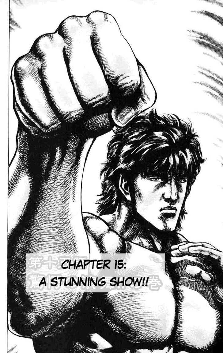 Fist of the Blue Sky 15 Page 2