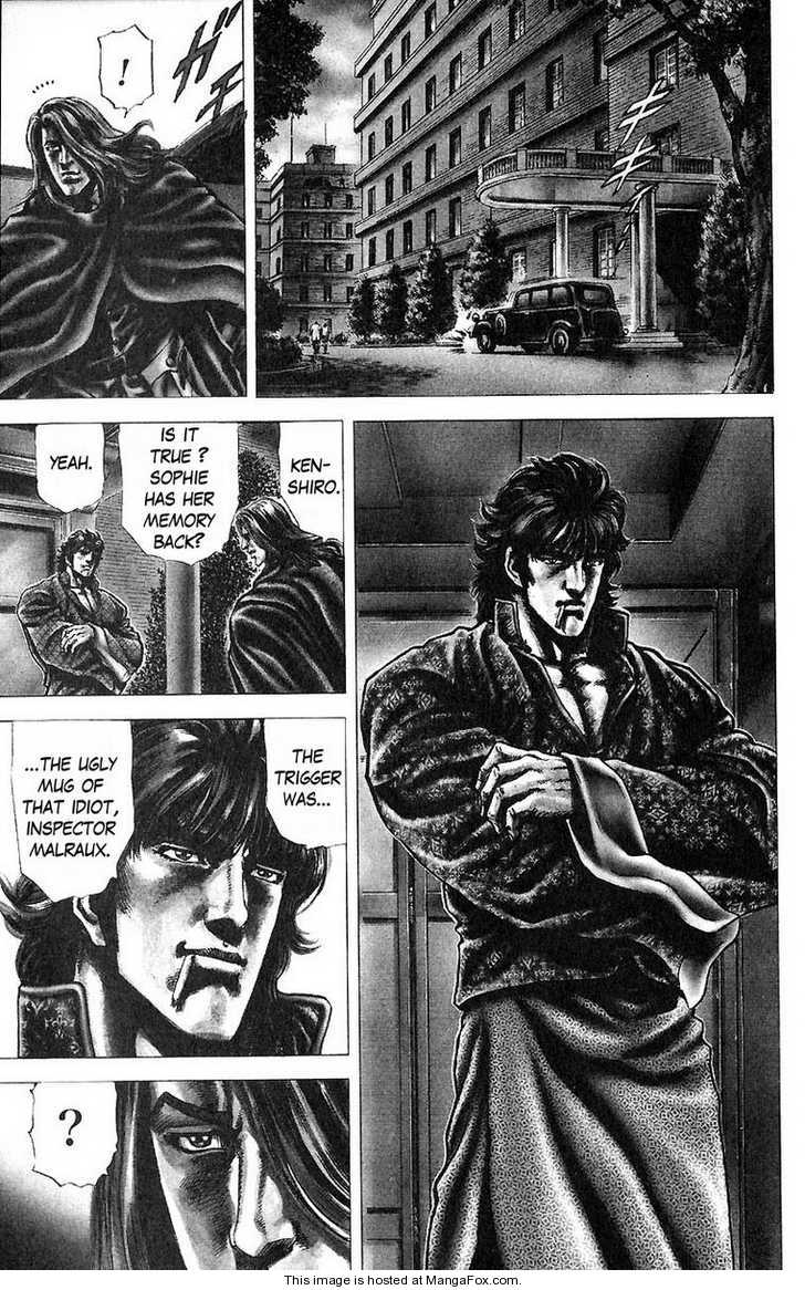 Fist of the Blue Sky 51 Page 3