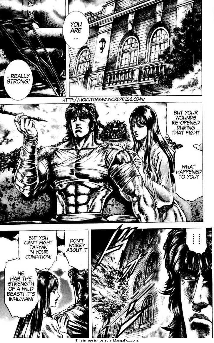 Fist of the Blue Sky 54 Page 1
