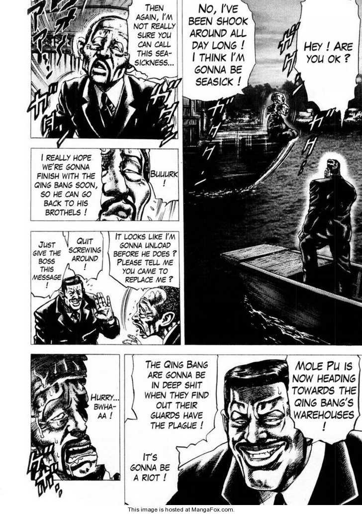 Fist of the Blue Sky 68 Page 4