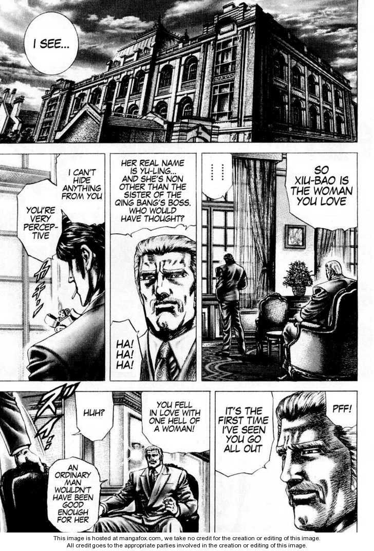 Fist of the Blue Sky 85 Page 2