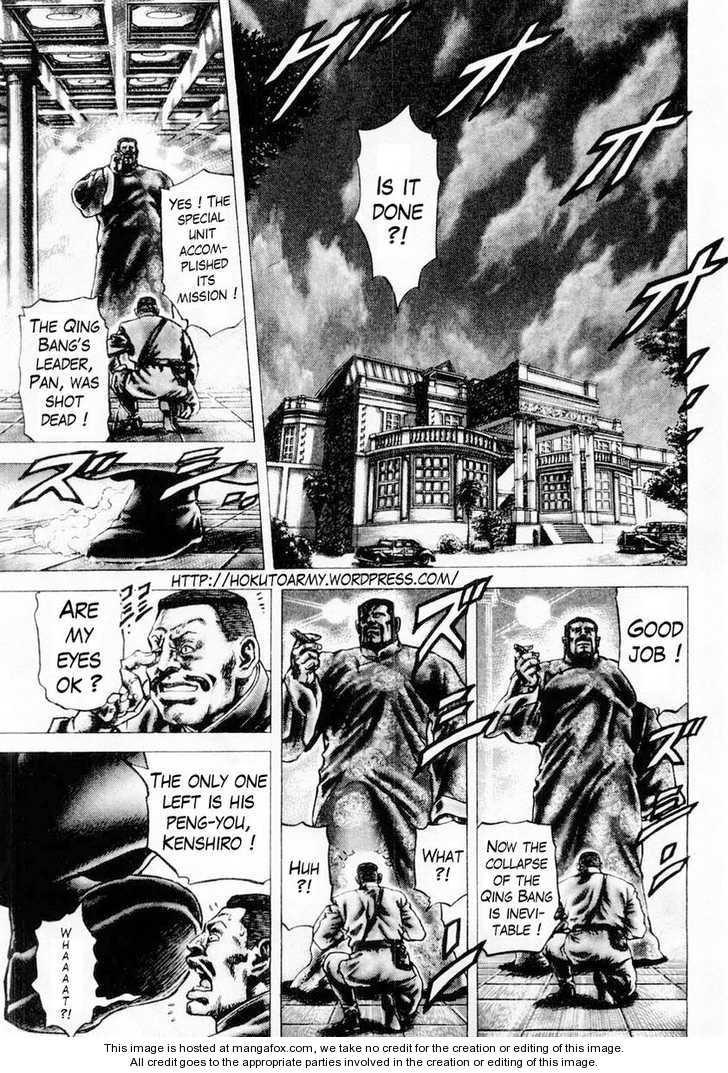 Fist of the Blue Sky 86 Page 2