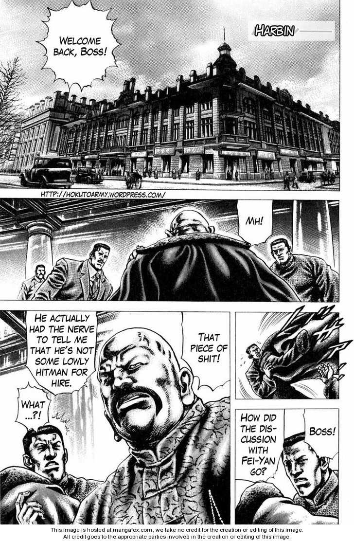 Fist of the Blue Sky 109 Page 2