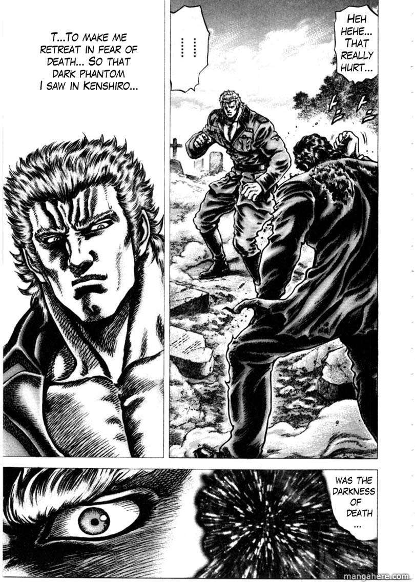 Fist of the Blue Sky 151 Page 2