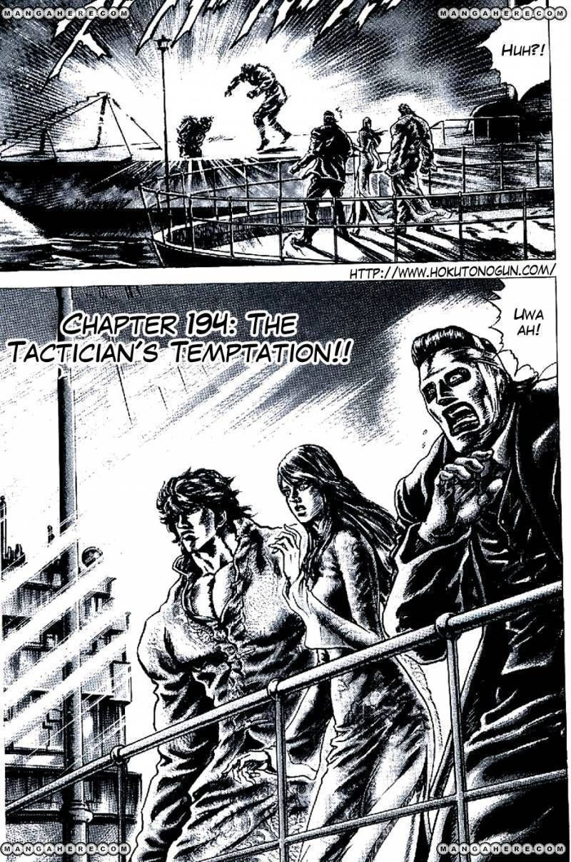 Fist of the Blue Sky 194 Page 2
