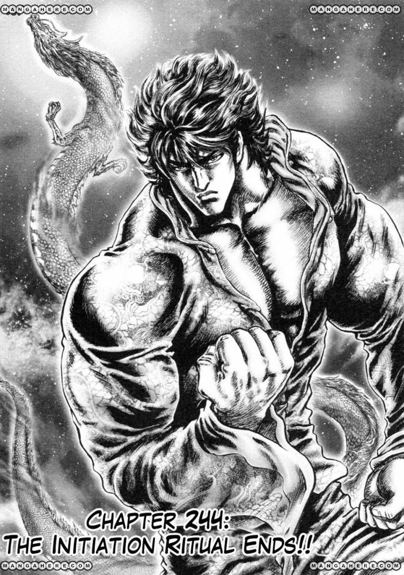Fist of the Blue Sky 244 Page 2