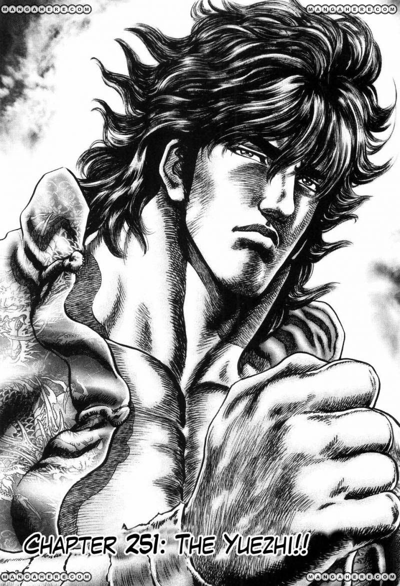 Fist of the Blue Sky 251 Page 3