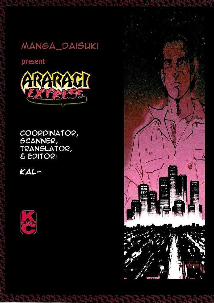 Araragi Express 0 Page 1