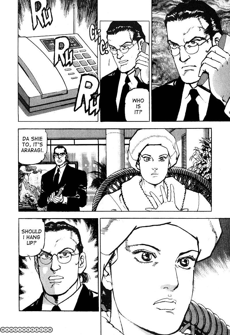 Araragi Express 32 Page 1