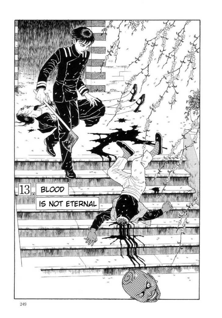 Warau Kyuuketsuki 18 Page 1