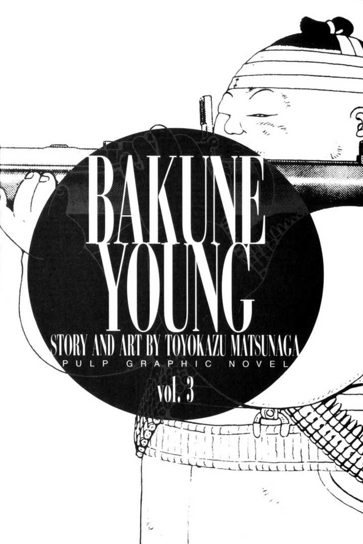 Bakune Young 1.1 Page 1