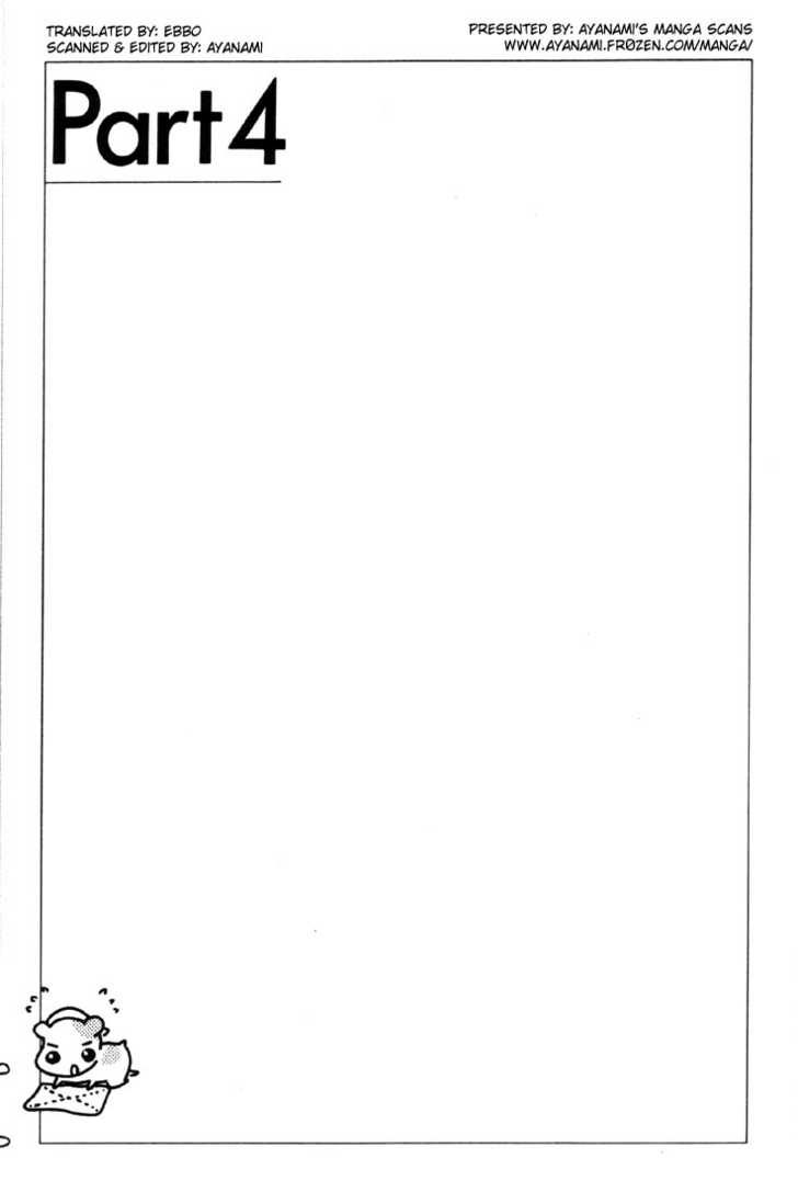 Ebichu Minds the House 4 Page 1