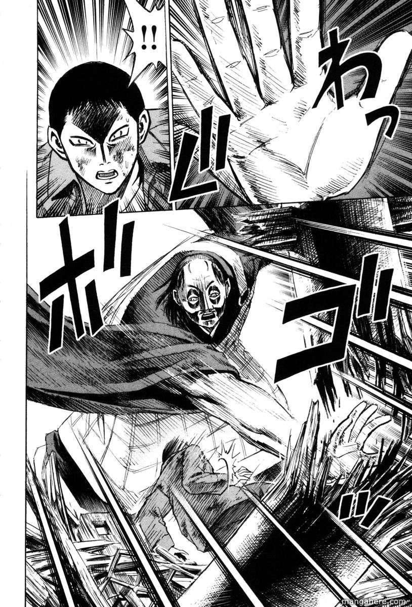 Higanjima 66 Page 2