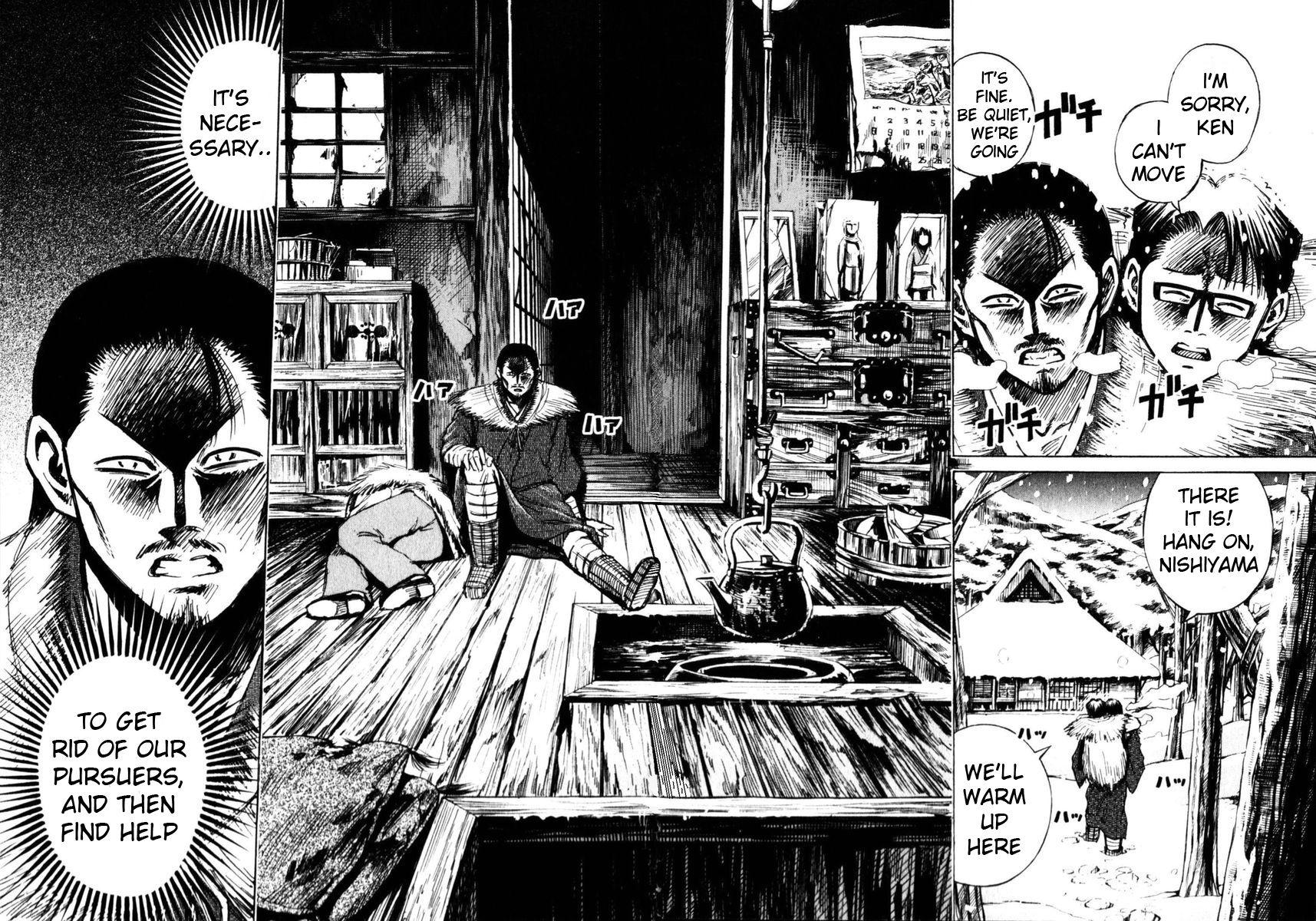 Higanjima 67 Page 2
