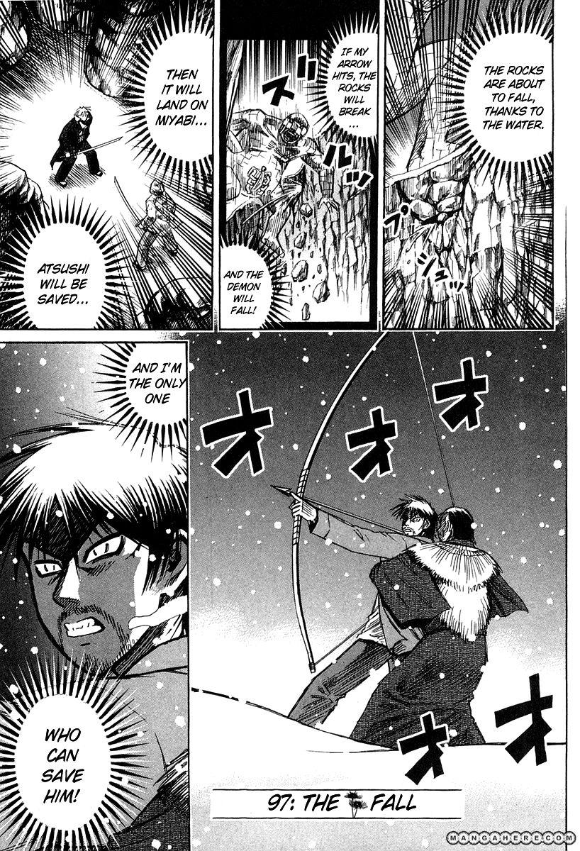 Higanjima 97 Page 1