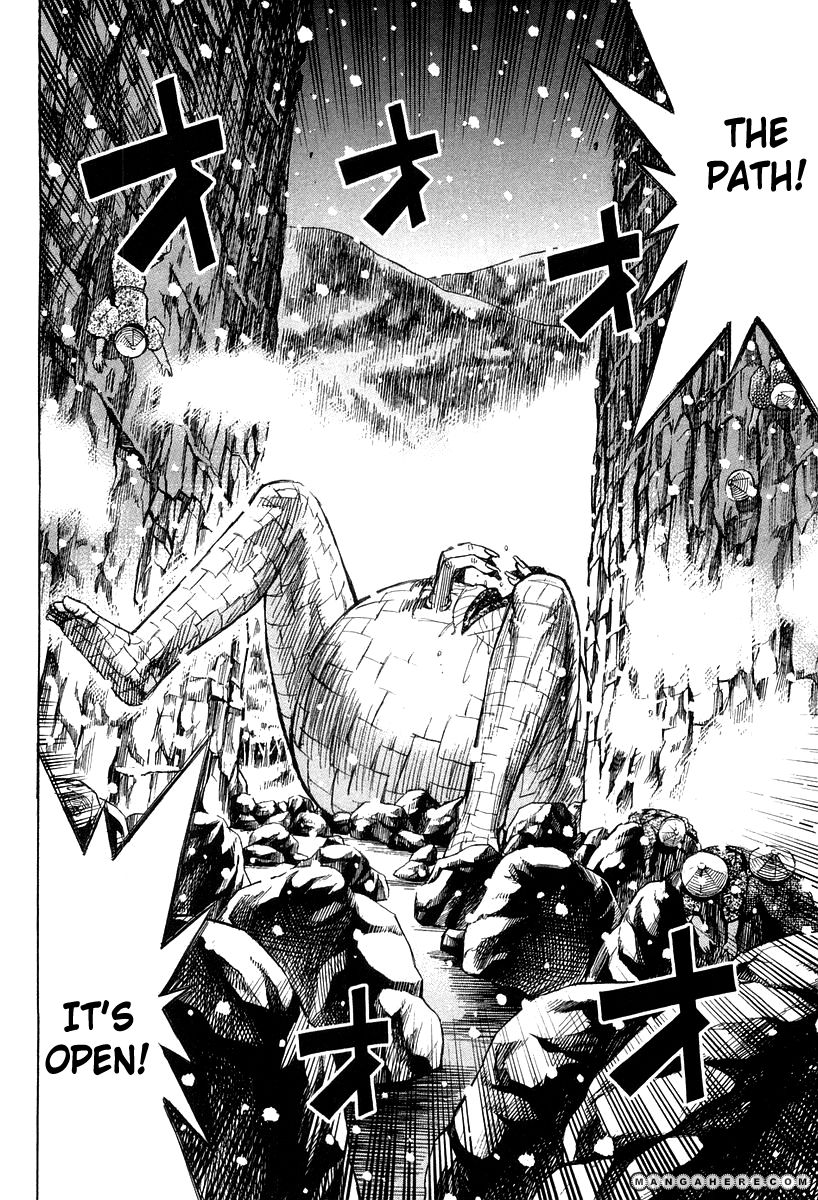 Higanjima 98 Page 2