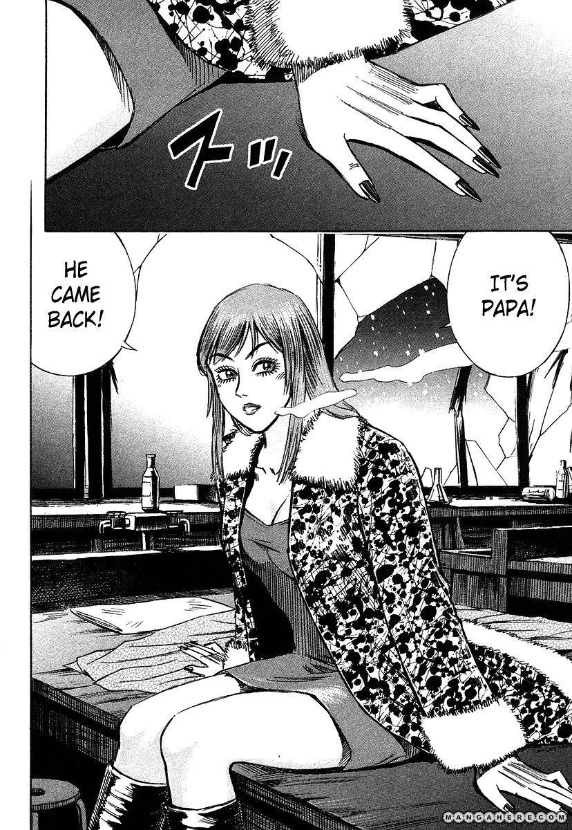 Higanjima 101 Page 2