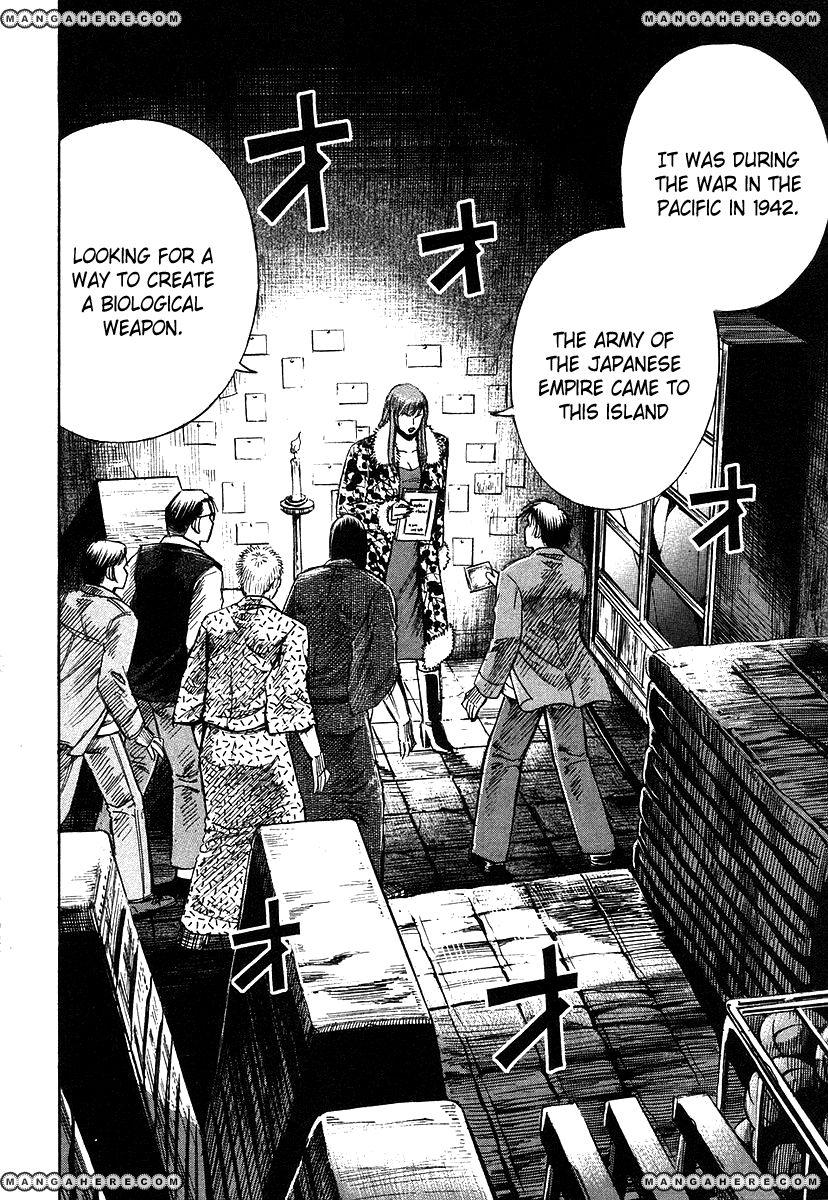 Higanjima 104 Page 2