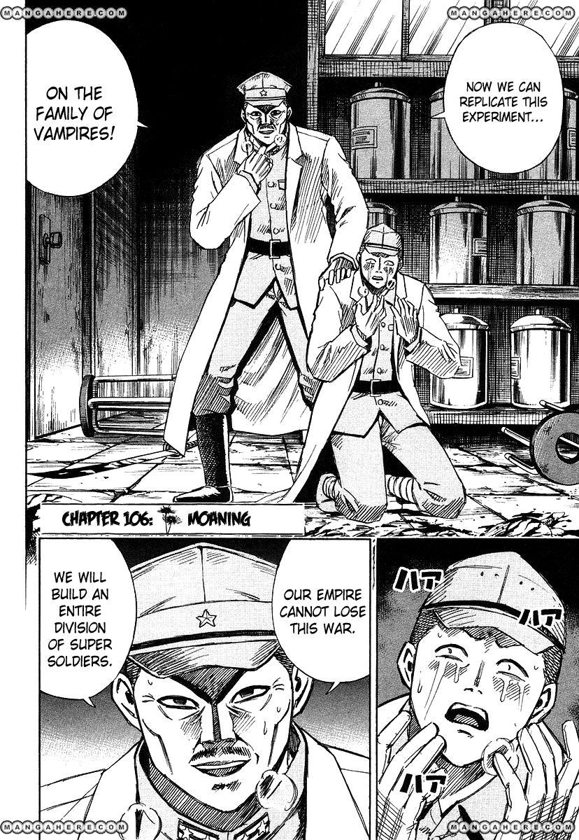 Higanjima 106 Page 2