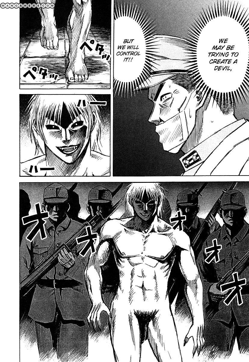 Higanjima 107 Page 2