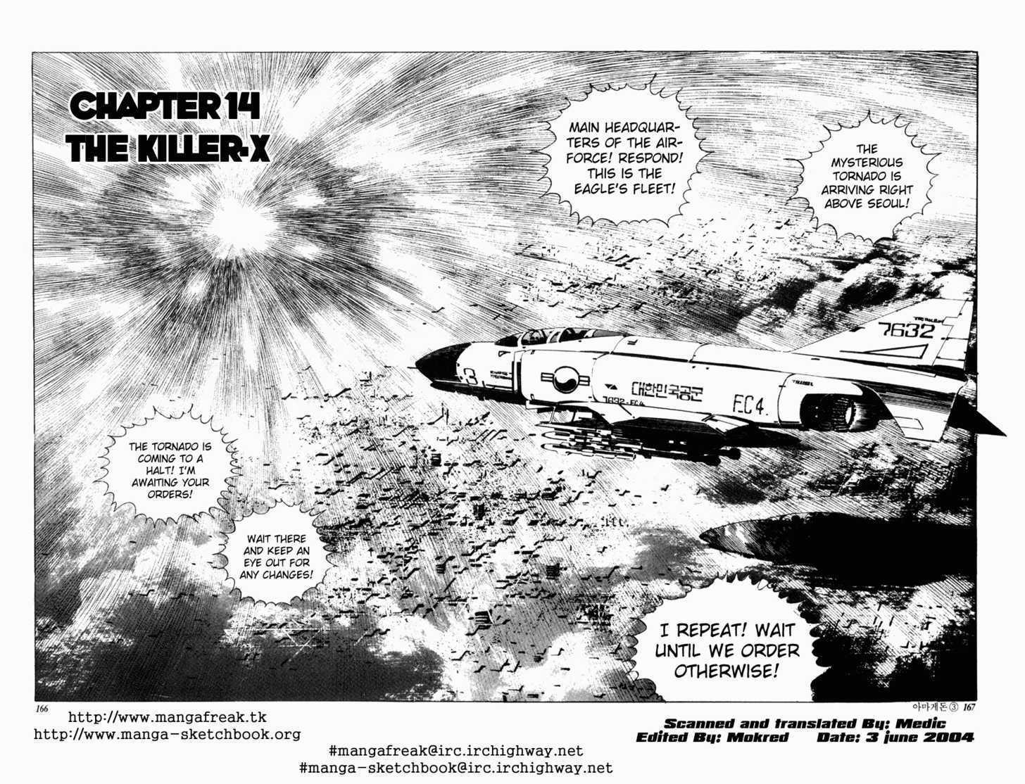 Armagedon 5 Page 1