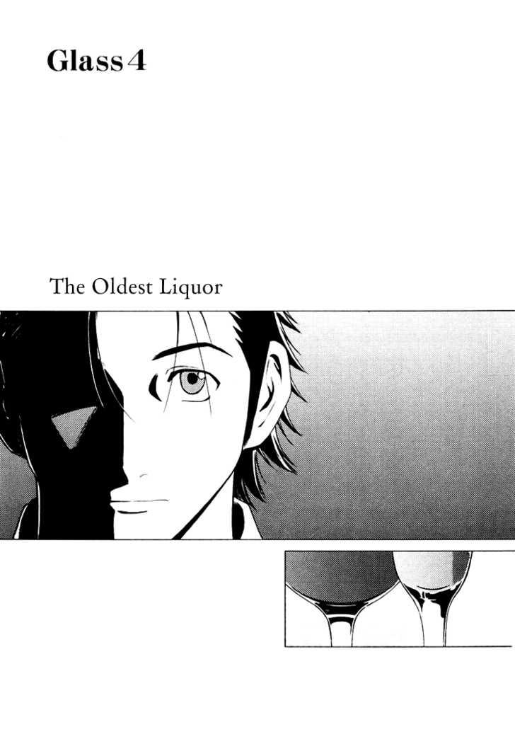 Bartender 4 Page 1