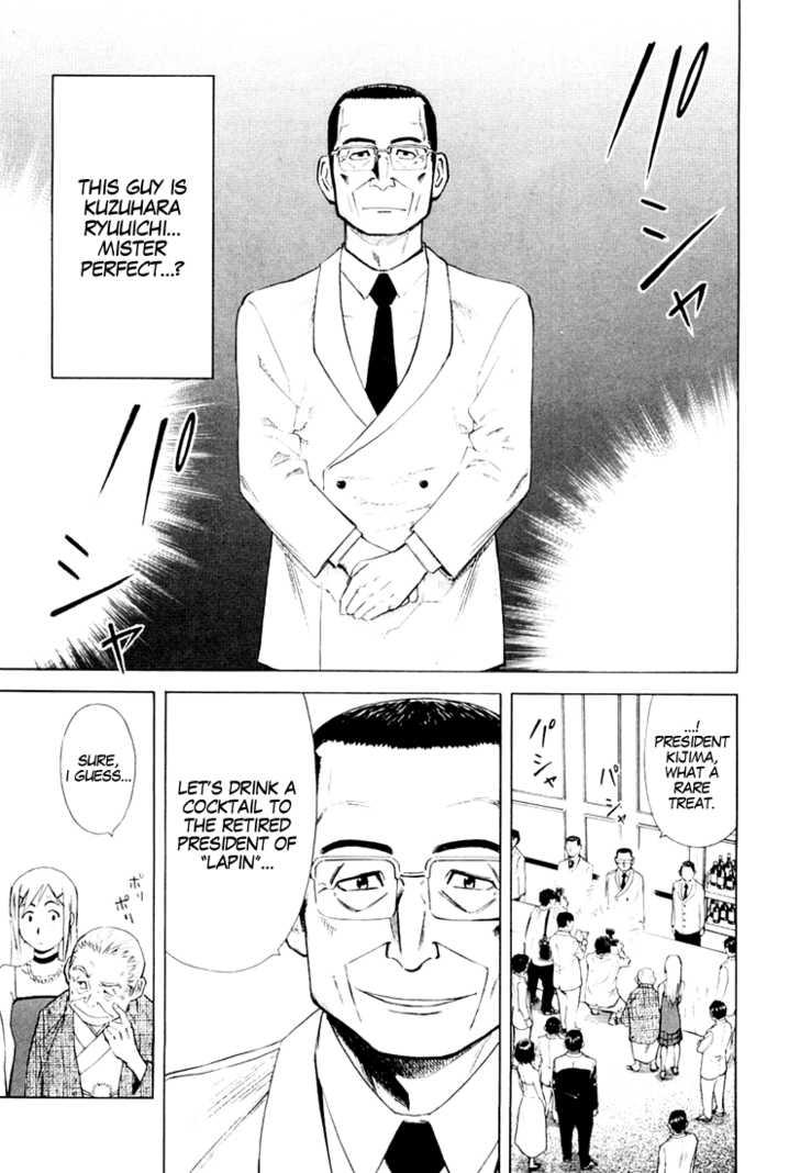 Bartender 6 Page 3