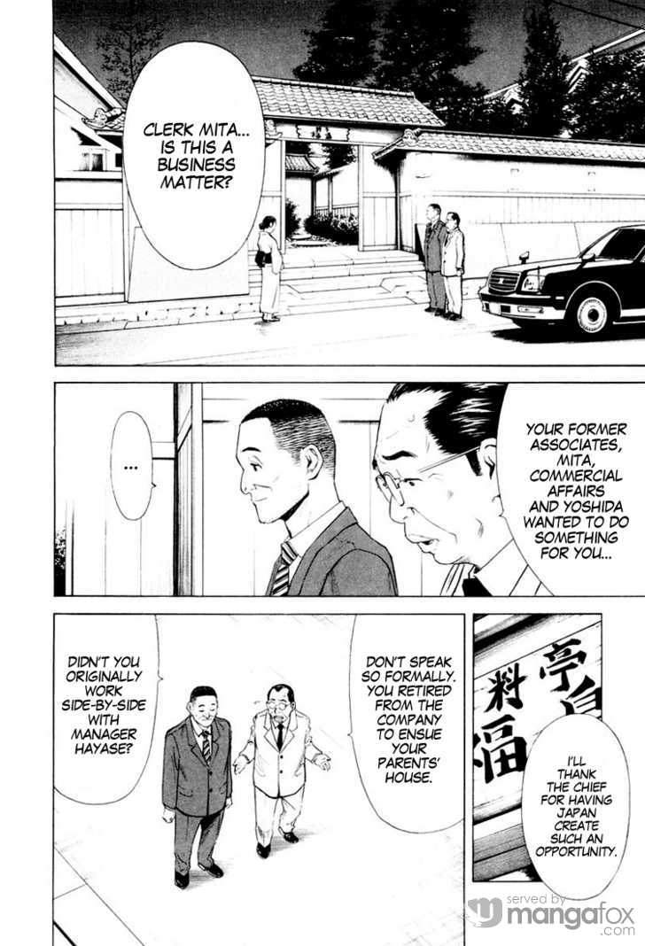 Bartender 7 Page 2