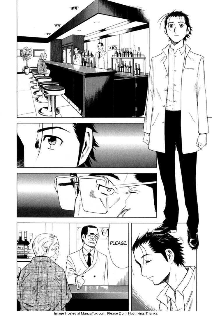 Bartender 8 Page 4