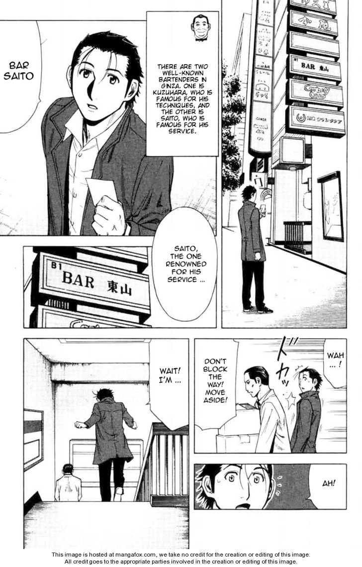 Bartender 16 Page 3