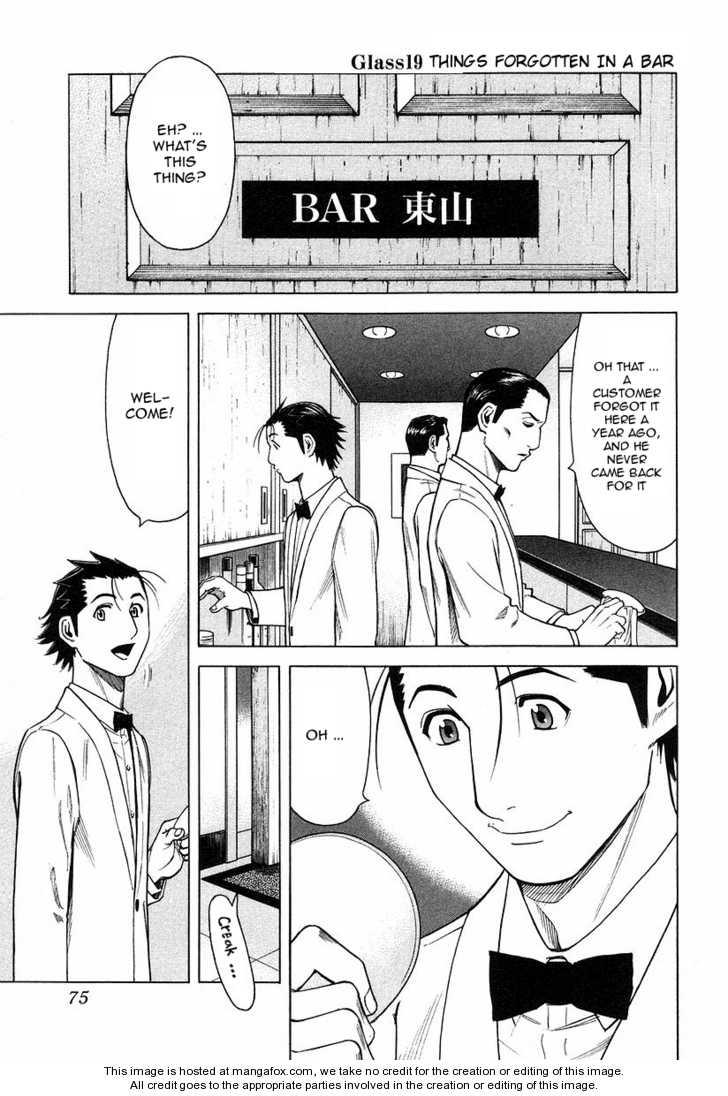 Bartender 19 Page 1
