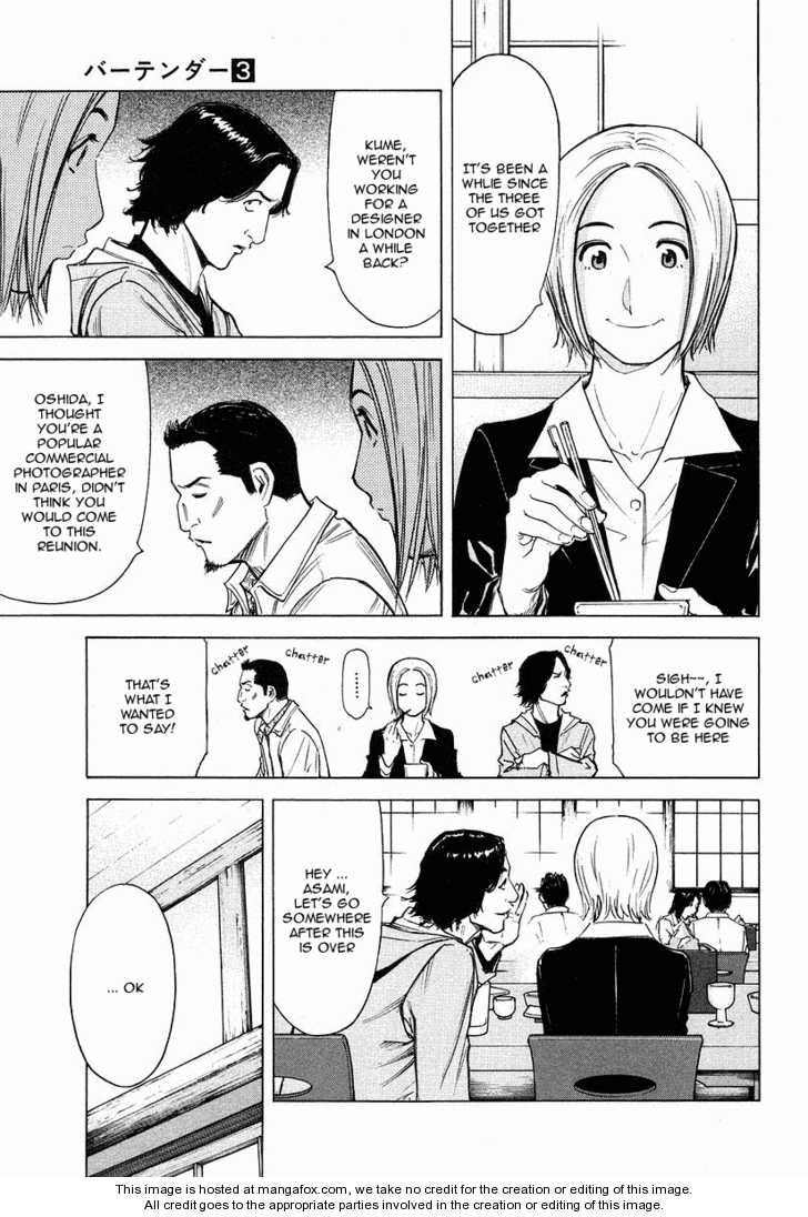 Bartender 20 Page 3