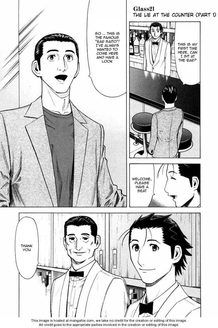 Bartender 21 Page 1