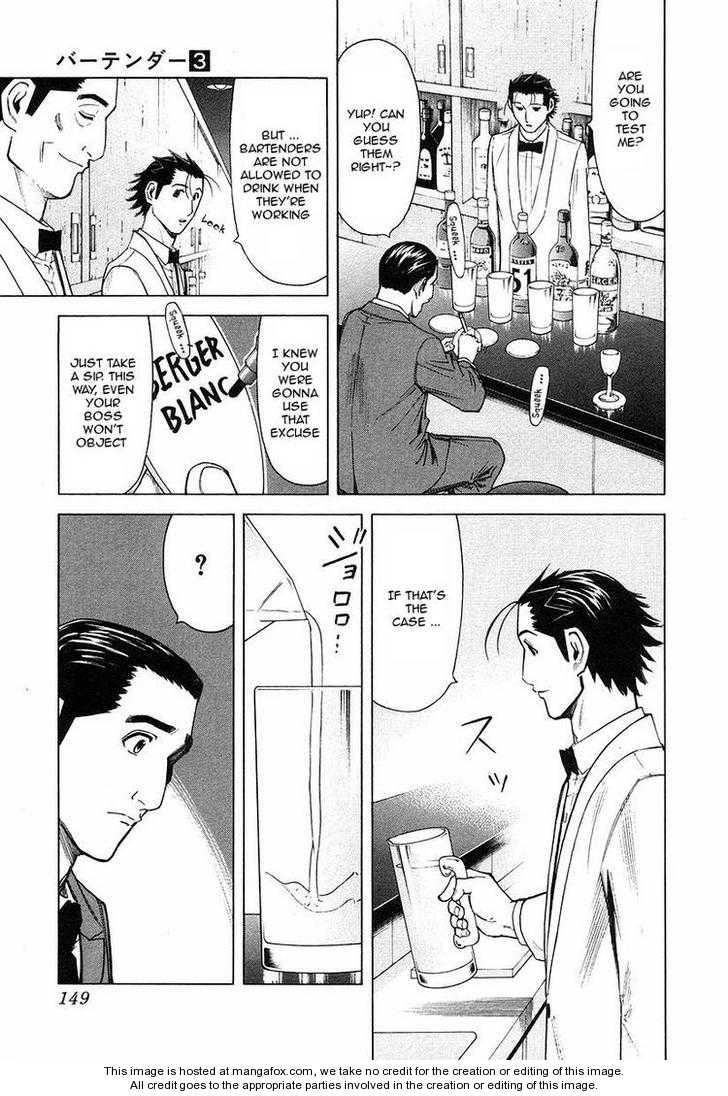 Bartender 22 Page 3
