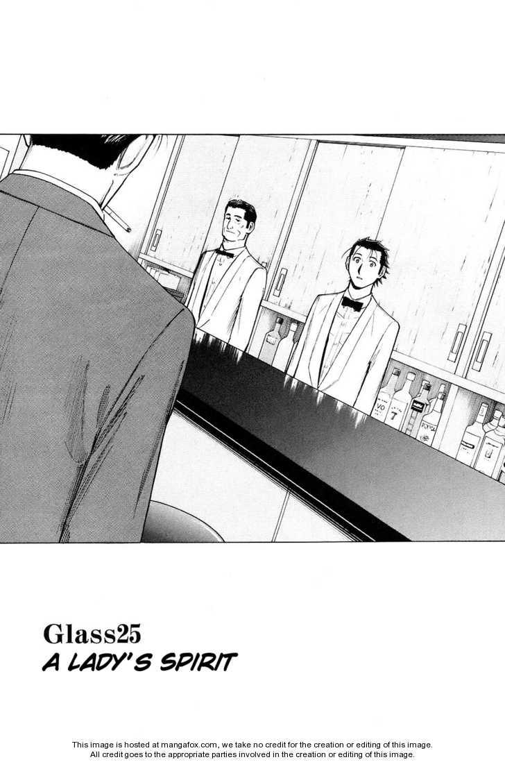 Bartender 25 Page 1