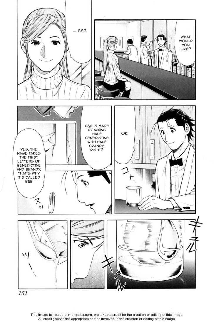 Bartender 30 Page 3