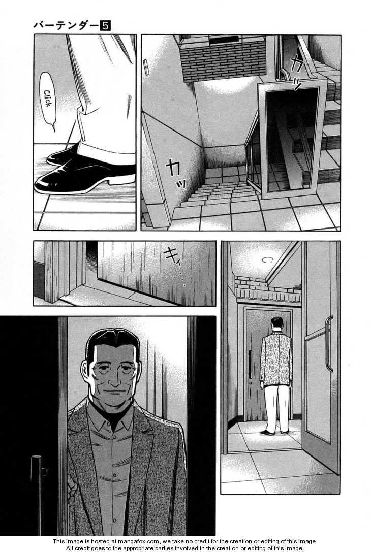 Bartender 33 Page 3