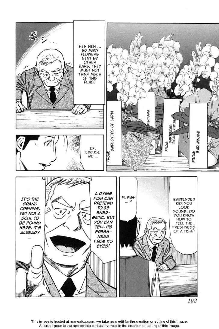 Bartender 36 Page 4