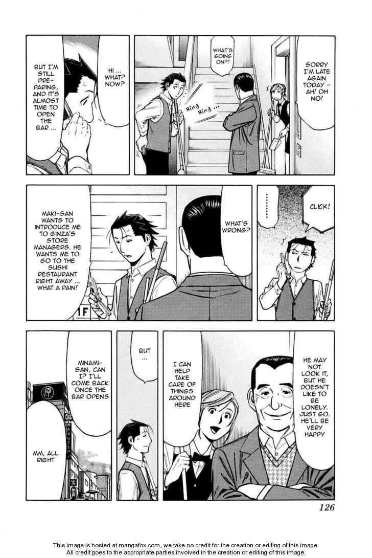 Bartender 37 Page 4