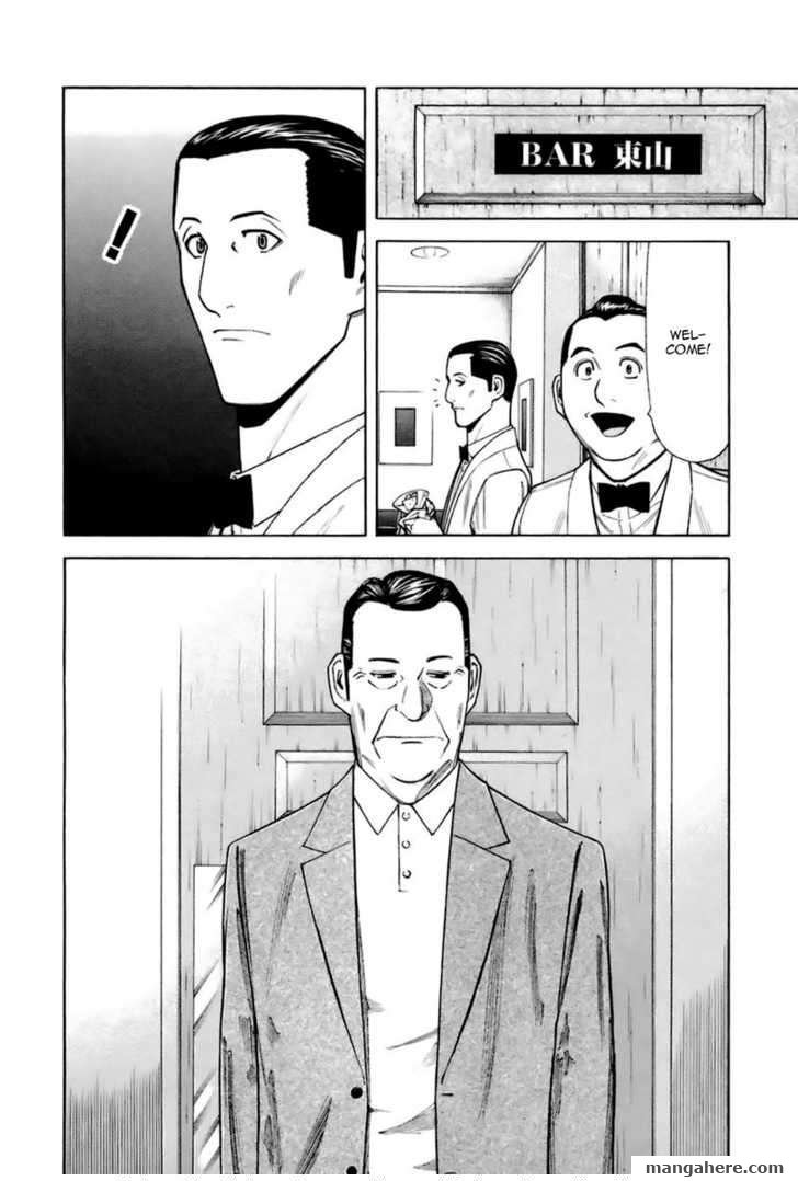 Bartender 42 Page 1