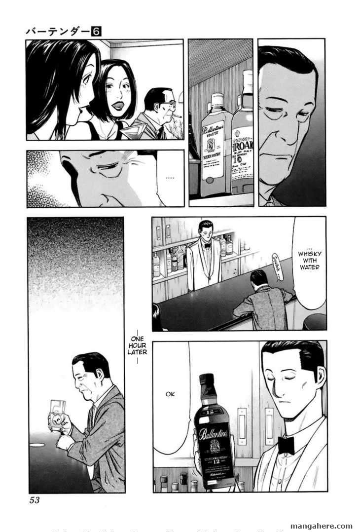 Bartender 42 Page 2