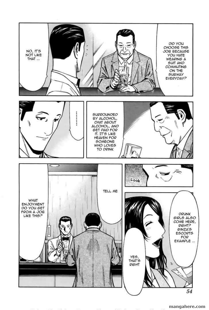 Bartender 42 Page 3