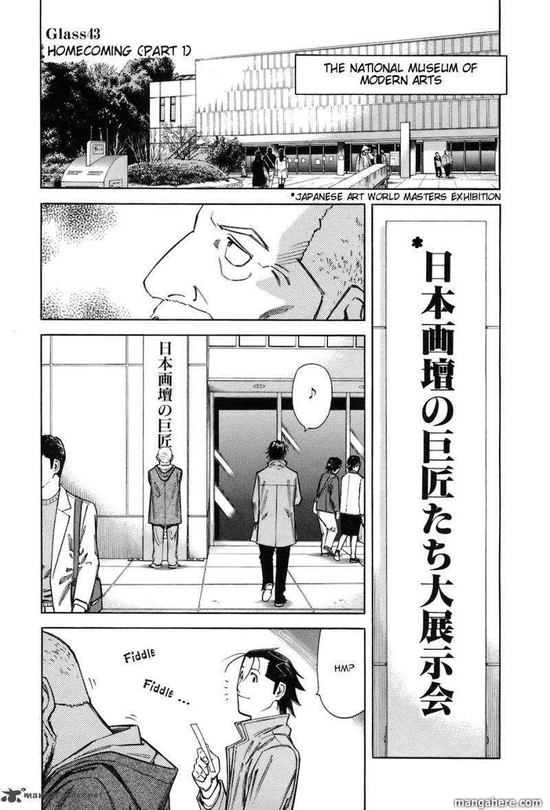 Bartender 43 Page 1
