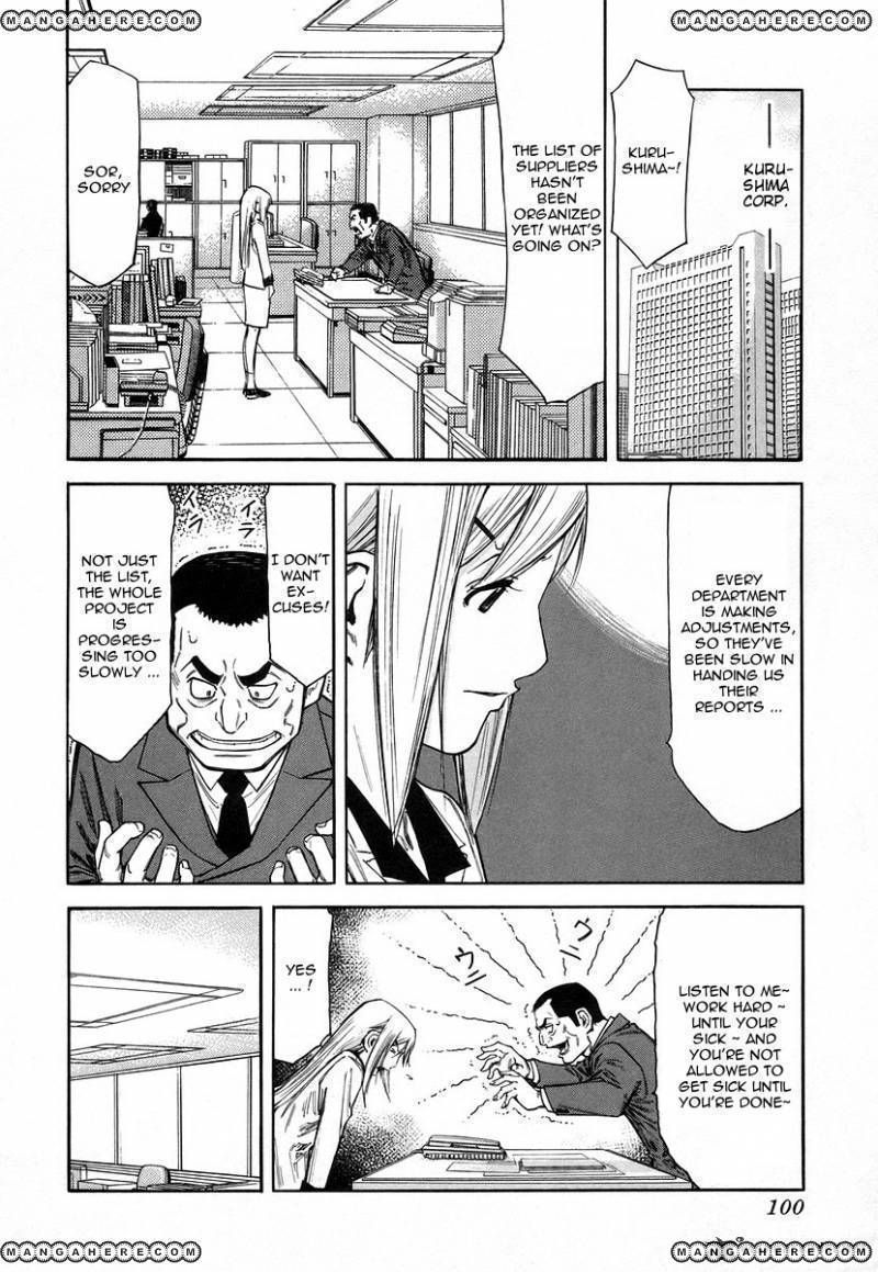 Bartender 60 Page 2