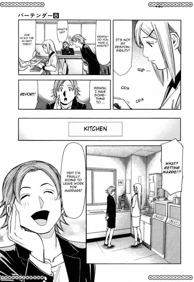 Bartender 60 Page 3